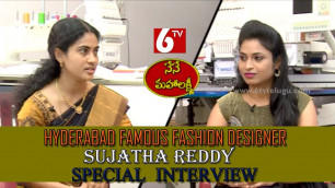 'Famous Fashion Designer Sujatha Reddy Special Interview | Nene Mahalakshmi Special Show | 6tv'
