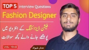 'Fashion designer interview questions | fashion designer job interview questions and answers | P4'