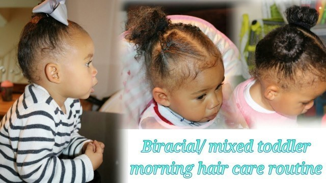 Vlogmas 2017 - Day 6: Biracial/ mixed toddler morning hair care routine