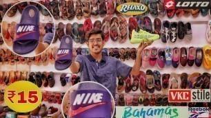 'Footwear Wholesale Market Delhi | Cheapest Slipper market | Imported slipper Market |Nike,Adidas ETC'