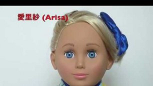 "Dressing American Girl doll & 18"""" dolls (EDO Girls): HAIRSTYLES CLOSE UP """"Spring"""" ドール着物"