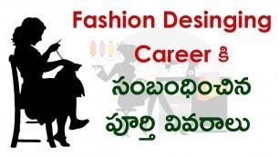 'Fashion Designing Career in Telugu   Career in Fashion Designing   Courses, Colleges in India'