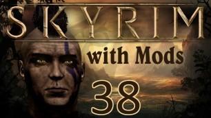 'Skyrim with Mods Ep 38: Ol\' Fashion Blackmail'