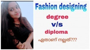 'Fashion designing Degree v/s diploma | Advantages and disadvantages explained in Malayalam.'