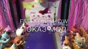 'LPS/ Fashion show 2017. Показ мод Lps.'