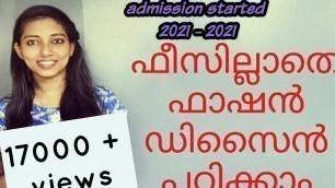 'ഫീസില്ലാതെ ഫാഷൻ ഡിസൈനിങ് , free fashion designing course in kerala what\'s next after 10th &+2'