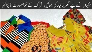'Trendy and Stylish Kids /Girls Dress Design l Dress Designing Ideas l By Pakistani Fashion Designer'