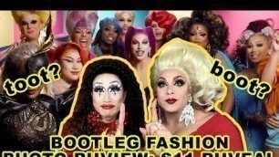 'BOOTLEG FASHION PHOTO RUVIEW: Season 11 CAST RUVEAL with Alexis Michelle!'