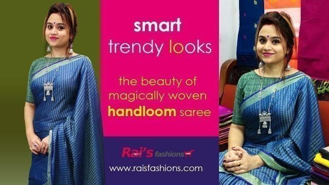 'The Beauty Of Magically Woven Handloom Saree (07th January) - 07JE'