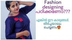 'Preparations must follow before joining fashion designing course full explanation in Malayalam.'