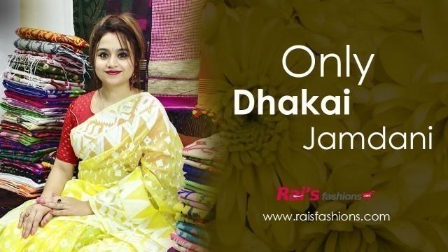 'Dhakai Jamdani Collections (23rd September) - 23SDJ'