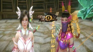 'Monster Hunter Online - New Anubis vs Tanabata Fashion and Weapons , Little Cow Pet September Update'