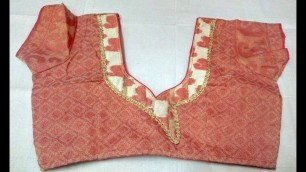 'Patch Work Blouse Designs New Fashion'