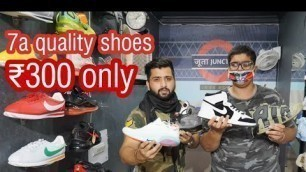 'Shoes wholesale market in delhi | Delhi shoes market first copy | Karol bagh shoes wholesale market'