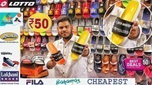 'Cheapest Slipper Wholesale Market |Footwear market Delhi|Branded Slipper Market |Nike,Gucci, Slipper'