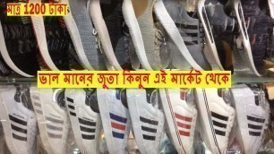 Best Place To Buy Shoes In Dhaka