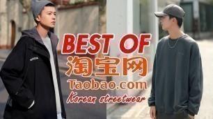 'The best Korean Streetwear stores on Taobao - TOP 10 TAOBAO STORES #3'