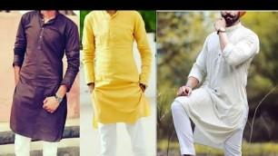 'New Kurta Pajama Styles | Punjabi Beard Styles | Punjabi Clothes 2018'